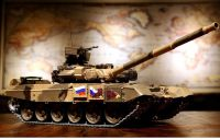 Tank s kouřem, střelbou a zvuky 69cm Russian T-90 1:16 2.4 GHz s kovými prvky!