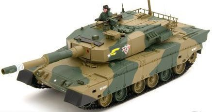RC tank 1:24 T-90