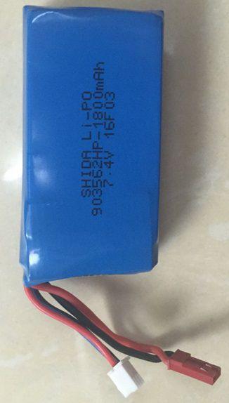 Baterie LiPol 1800mAh 7,4V