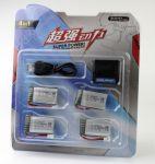 Nabíječka USB + 4ks baterie Li-Pol 800 mAh 3.7V pro dron Tracker