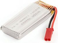 Baterie LiPol 700mAh 3,7V