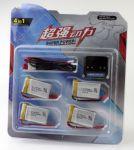 Nabíječka USB + 4ks baterie LiPol 650mAh 3.7V