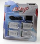 Baterie 3.7V 1200mAh Li-Pol (sada baterií 4ks Li-Pol) + USB nab. kabel pro dron SYMA X5SW