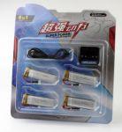 Sada baterií Li-Pol 500mAh 3,7V 4ks + USB nabíječka a redukce