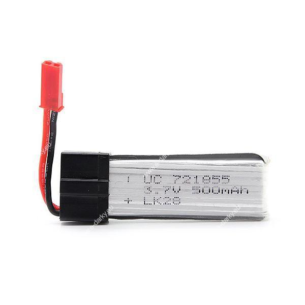 Baterie LiPol 500mAh 3.7V