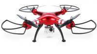 SYMA X8H 49cm Velký dron EVOLUTION PRO Sada 4 baterií navíc!