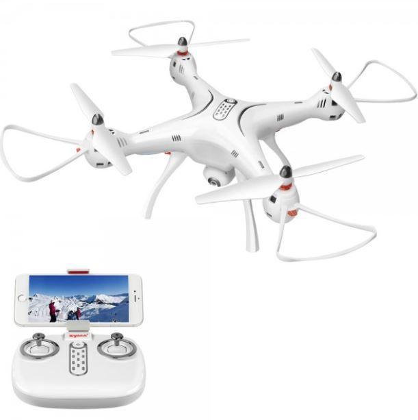dron-syma-x8pro