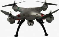 Koome K800 EVOLUTION PRO 52cm nejhezčí dron na trhu s HD kamerou bez barometru, 4 baterie navíc! stř