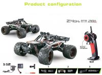 xinlehong-RC-CAR