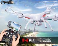 Syma X5CSW 31cm dron s WIFI kamerou, bílý