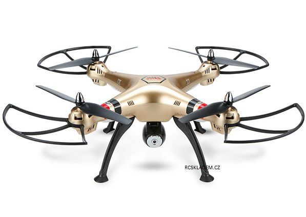 dron-syma-x8hc