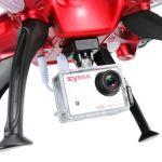 dron-syma-x8hg