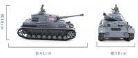 RC TANK PANZERKAMPFWAGEN IV AUSF.F2.SD.KFZ.161-1