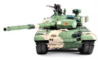 Tank  ZTZ 99A MBT
