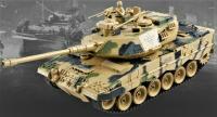 Tankt-Leopard