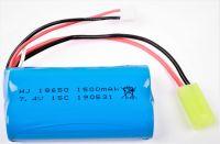 Baterie Li-Pol 1500mAh 7,4V