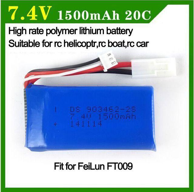 Baterie LiPol 1500mAh 7.4V
