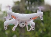Dron K300CW