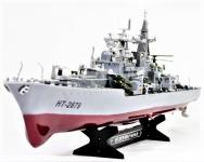 RC Torpédoborec Destroyer HT-2879B 1: 275 2.4GHz - 78cm dlouhá a bojová loď.