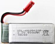 Baterie 900mAh 3.7V