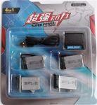Baterie 3.7V 500mAh Li-Pol (Sada baterií 4ks Li-Pol) + USB nabíjecí kabel pro drony X5HW a X5HC