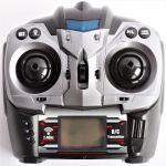 Dálkové ovládádní 2.4Ghz pro dron SKY WARRIOR K70