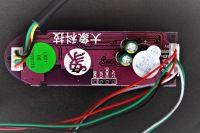 elektrokolobezka-elektronika