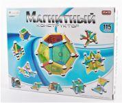 ICOM Variabilní magnetická skládáčka HAPPY WORLD 115 dílů