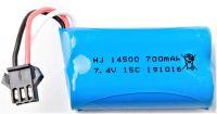 Baterie 7.4V 700mAh pro RC Modely